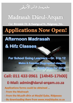 poster for darul arqam applications 2016