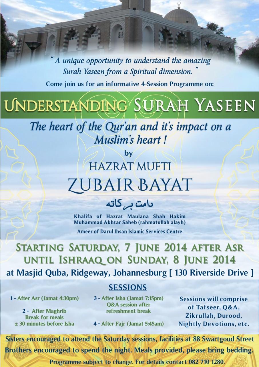 Surah Yaseen-Ridgeway JHB June 2014-1