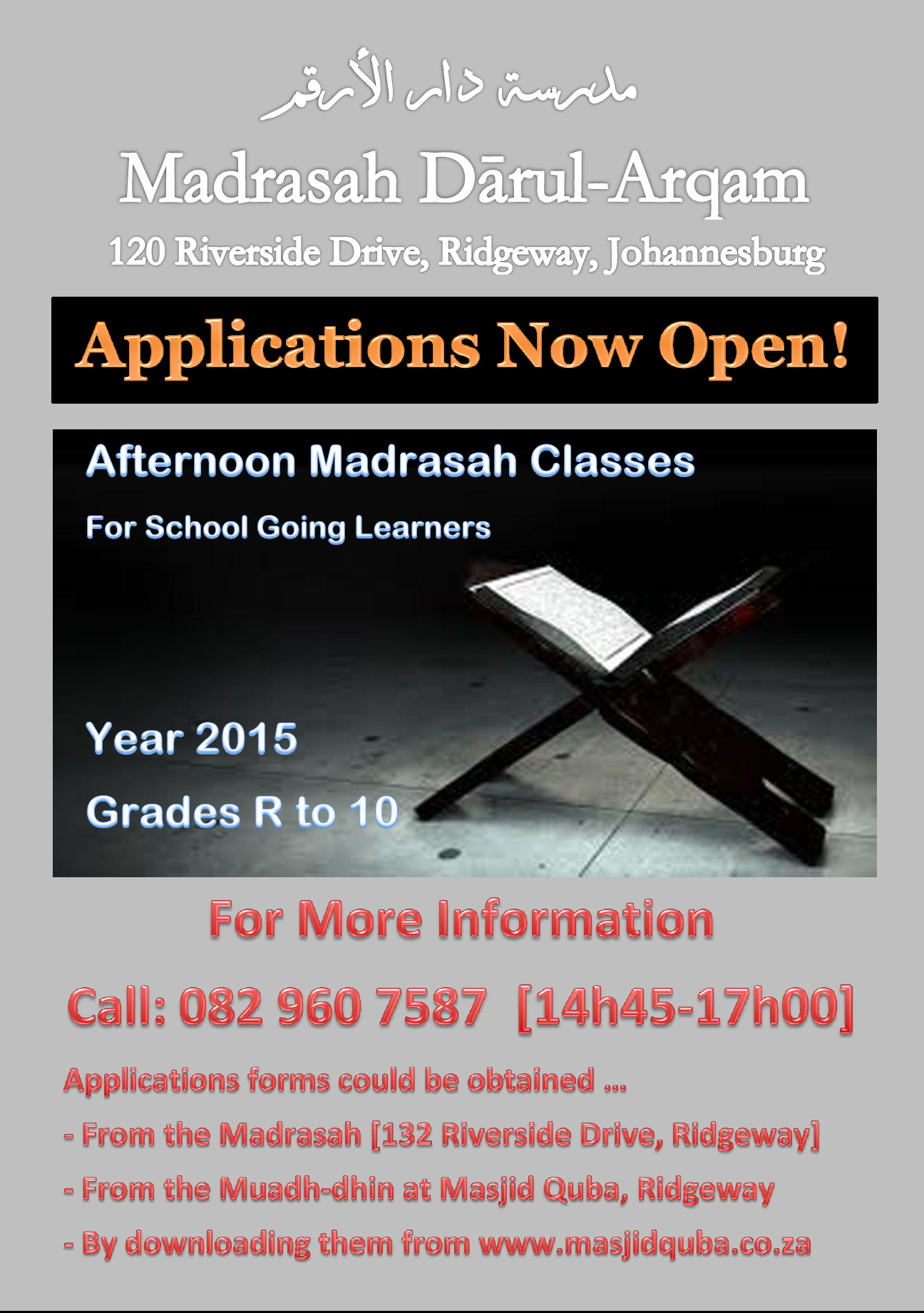 madrasah darul arqam applications poster 2015